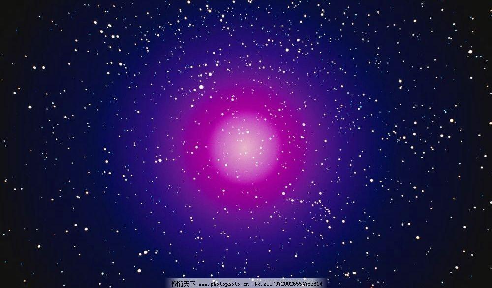 美丽星空 太空 宇宙 天文 天文学 科技 设计图 现代科技 科学研究