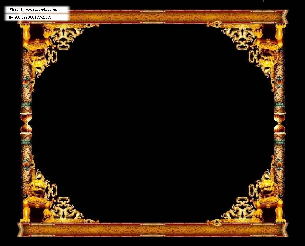 底纹边框 古典相框 设计图库 相框 古典相框设计素材 古典相框模板