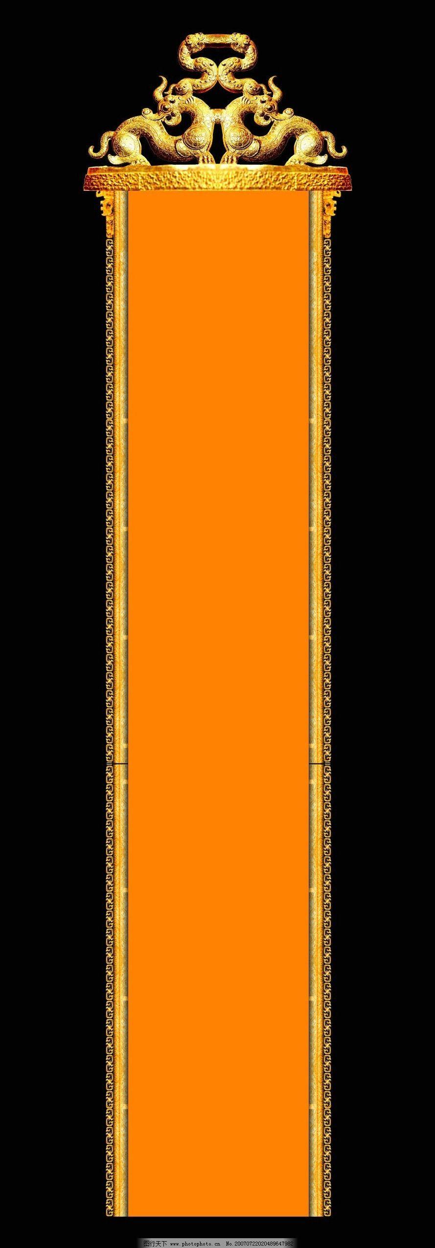 边框素材 ps边框 古典边框 边框 古边框图片 设计图 底纹边框 边框