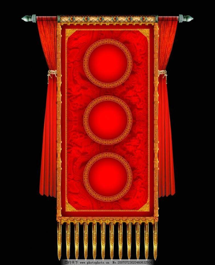 古典锦旗 ps边框 古典边框 边框 边框素材 古边框图片 设计图 底纹