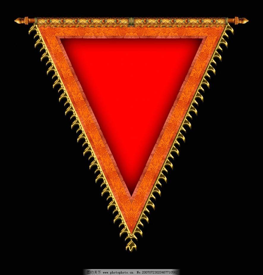 设计元素 生物静物  古典锦旗 旗帜 ps边框 古典边框 边框 边框素材