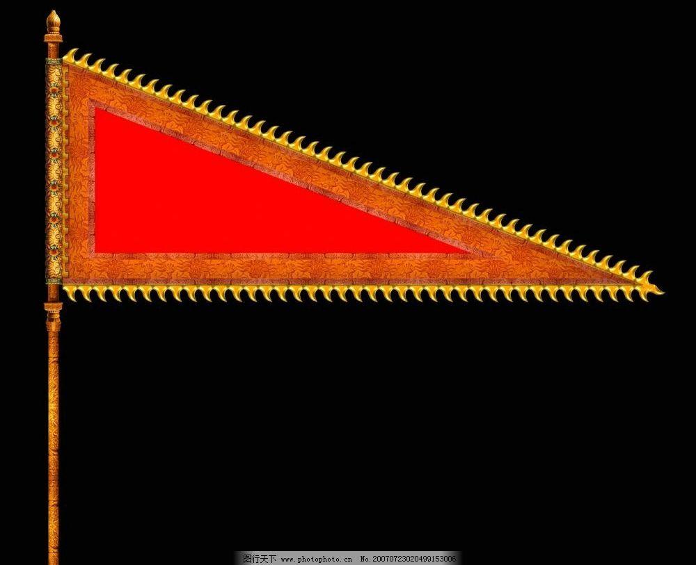 古典三角旗 ps边框 古典边框 边框 边框素材 古边框图片 设计图 底纹