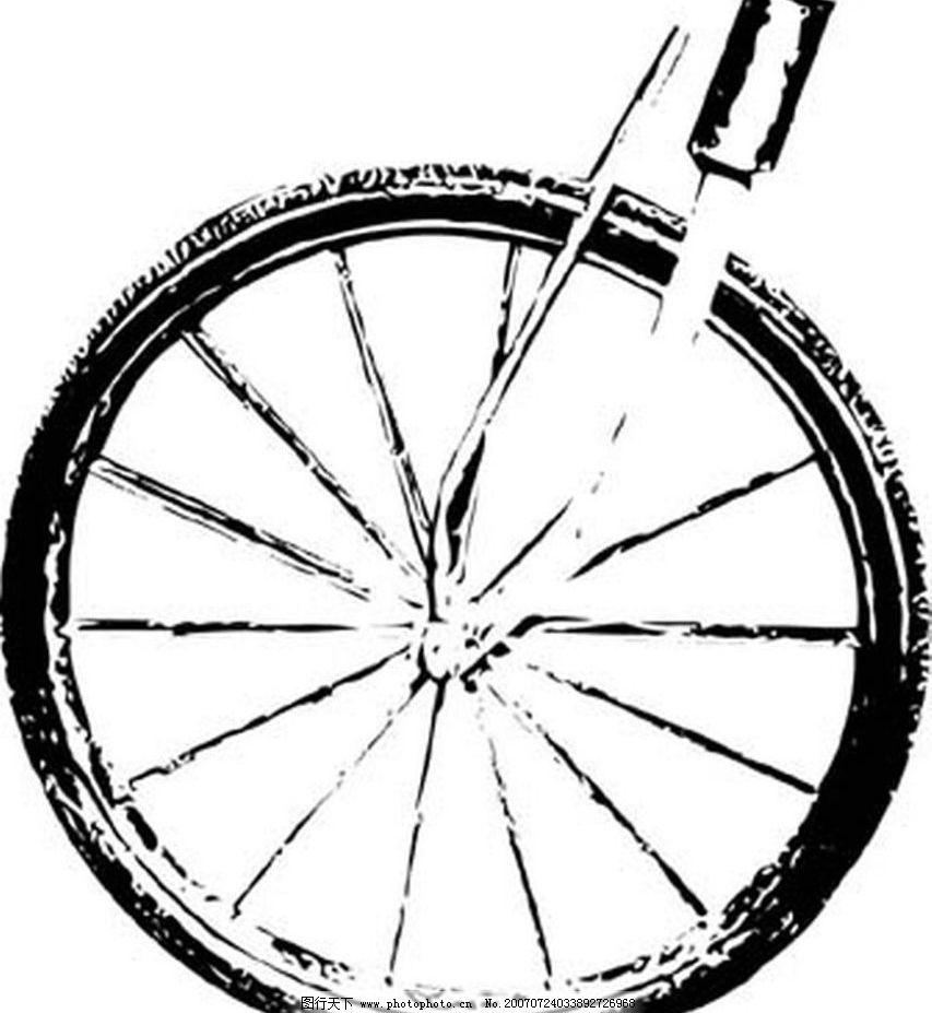 自行车轮胎 画 黑白画 矢量 其他矢量 矢量素材 黑白矢量素材