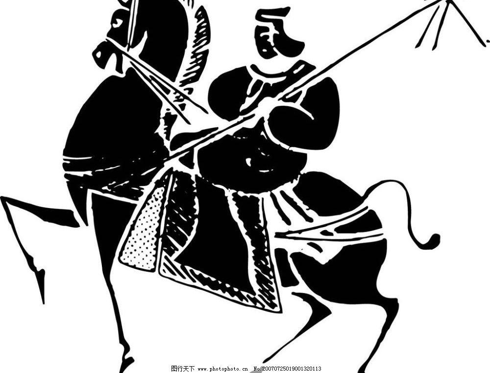 陶瓷壁画 矢量壁画 矢量 文化艺术 美术绘画 壁画黑白矢量图 矢量图库