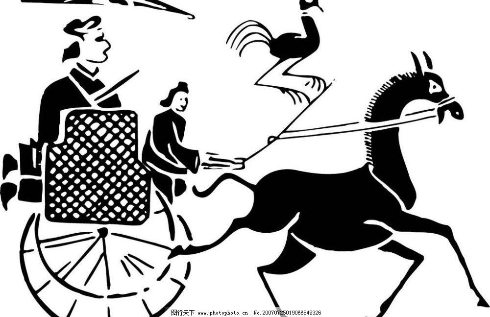 古代画 壁画 陶瓷壁画