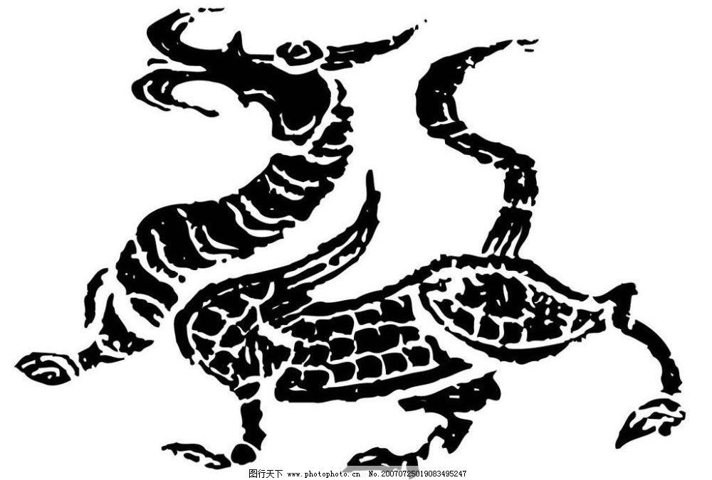 龙的画 壁画 陶瓷壁画 矢量壁画 文化艺术 美术绘画 壁画黑白矢量图