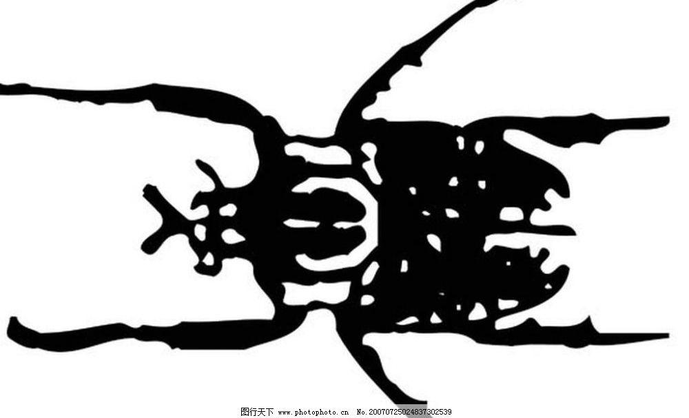 昆虫 黑白昆虫 黑白矢量图 黑白素材 黑白画 黑白图 矢量 生物世界