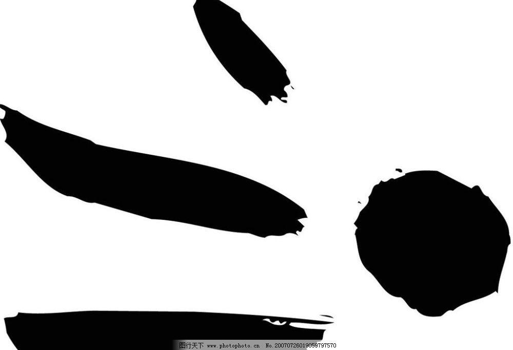 鸡脚印随笔画图片