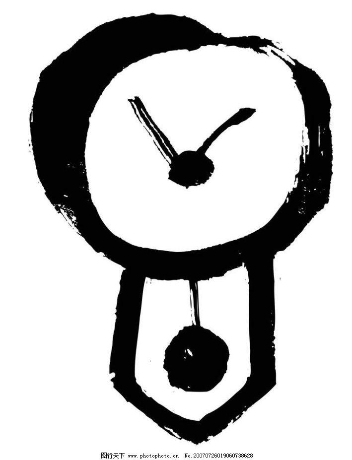 动漫 卡通 漫画 设计 矢量 矢量图 素材 头像 709_927 竖版 竖屏