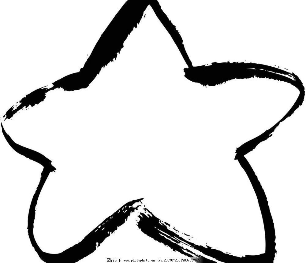 五角星随笔画图片