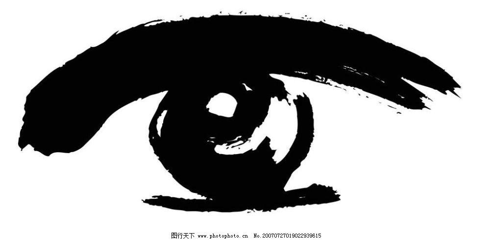 眼睛随笔画图片