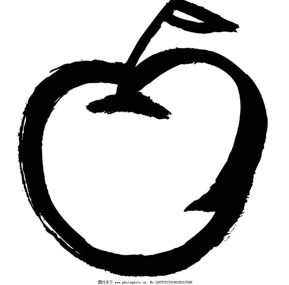 苹果随笔画 毛笔画 矢量画 美术绘画 矢量图库