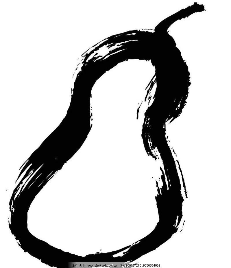 梨随笔画 毛笔画 矢量画 文化艺术 美术绘画 矢量图库