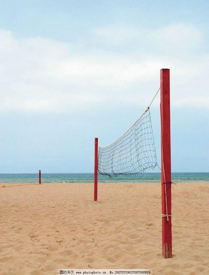 沙滩排球网图片_生活素材
