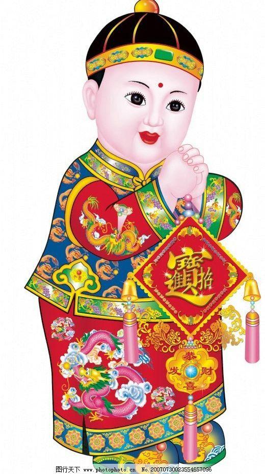 喜迎国庆节小手绘童年画