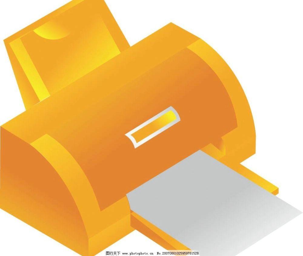 打印机 办公用品 矢量 矢量图 生活百科 学习用品 学习办公用品 矢量