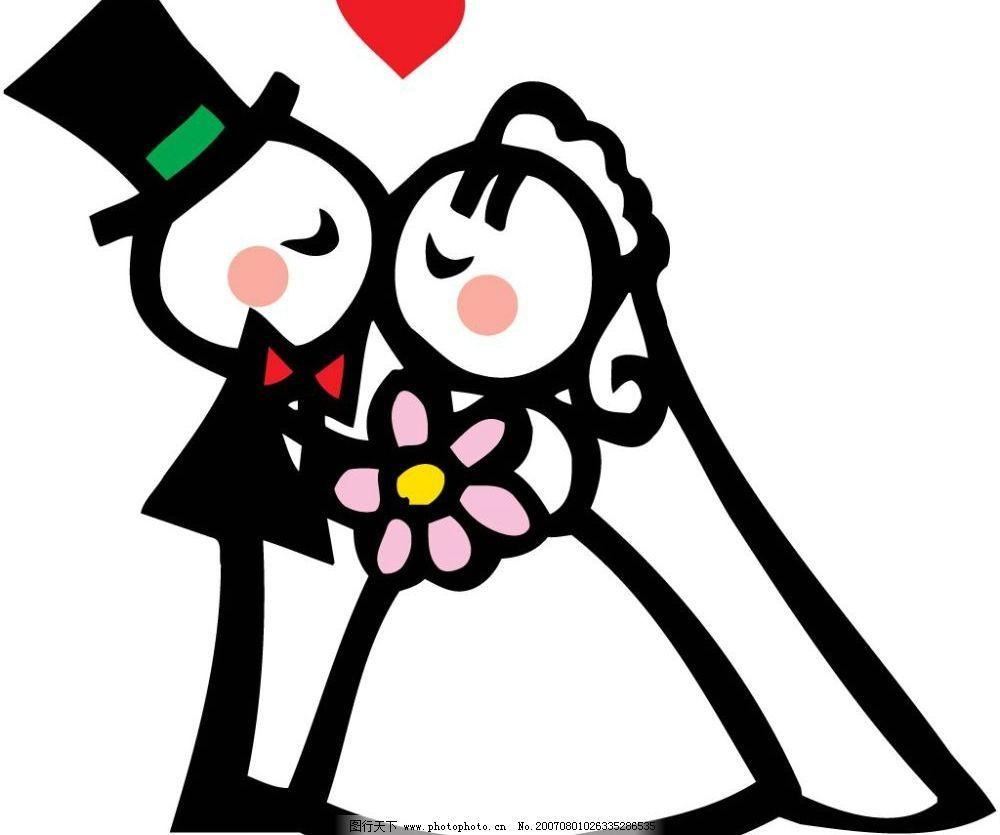 卡通情侣 矢量情侣 卡通人物 矢量人物 爱情 爱情矢量素材 矢量图库
