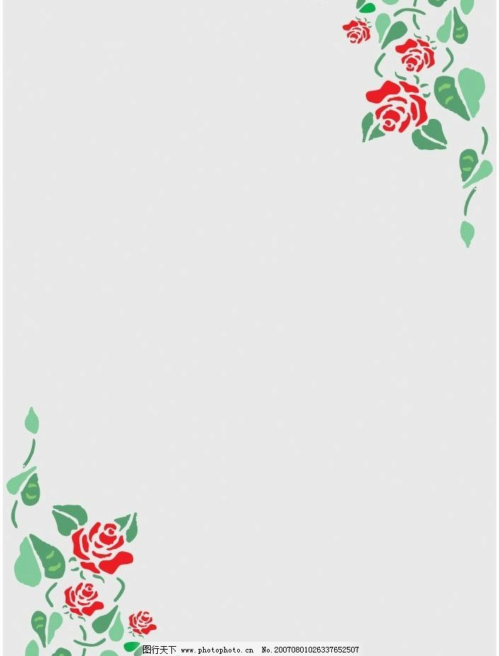 玫瑰花 鲜花 花卉 花 爱情 卡通 矢量 生活百科 其他 爱心爱情素材