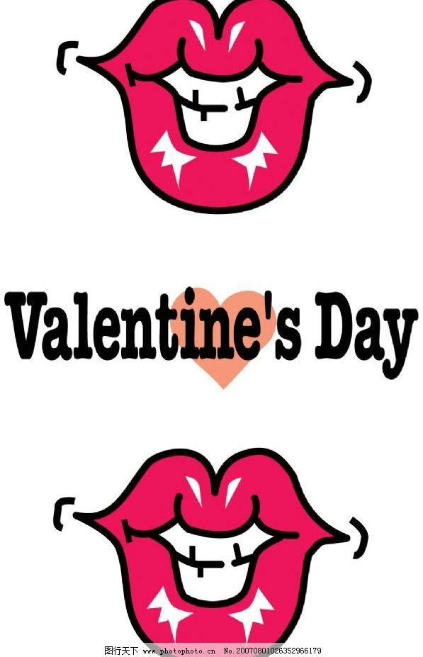 涂口红的嘴唇 口红印 爱心 爱情 卡通 矢量 爱情爱心 矢量图库
