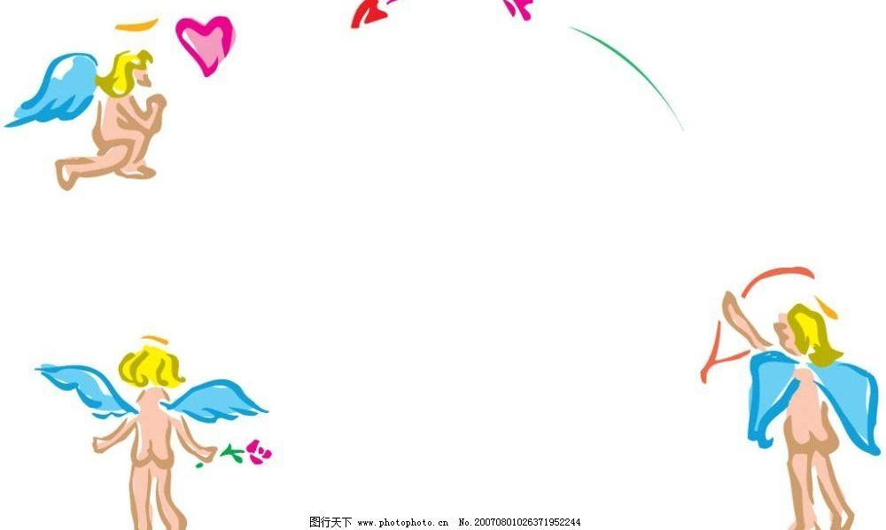 爱心天使 天使 爱心 爱情 卡通 矢量 生活百科 其他 爱心爱情素材