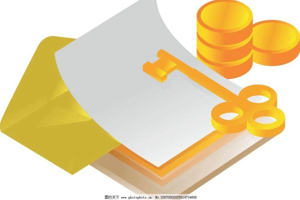 金钥匙 金币 纸 矢量图 矢量 生活百科 生活用品 生活用品矢量图 矢量