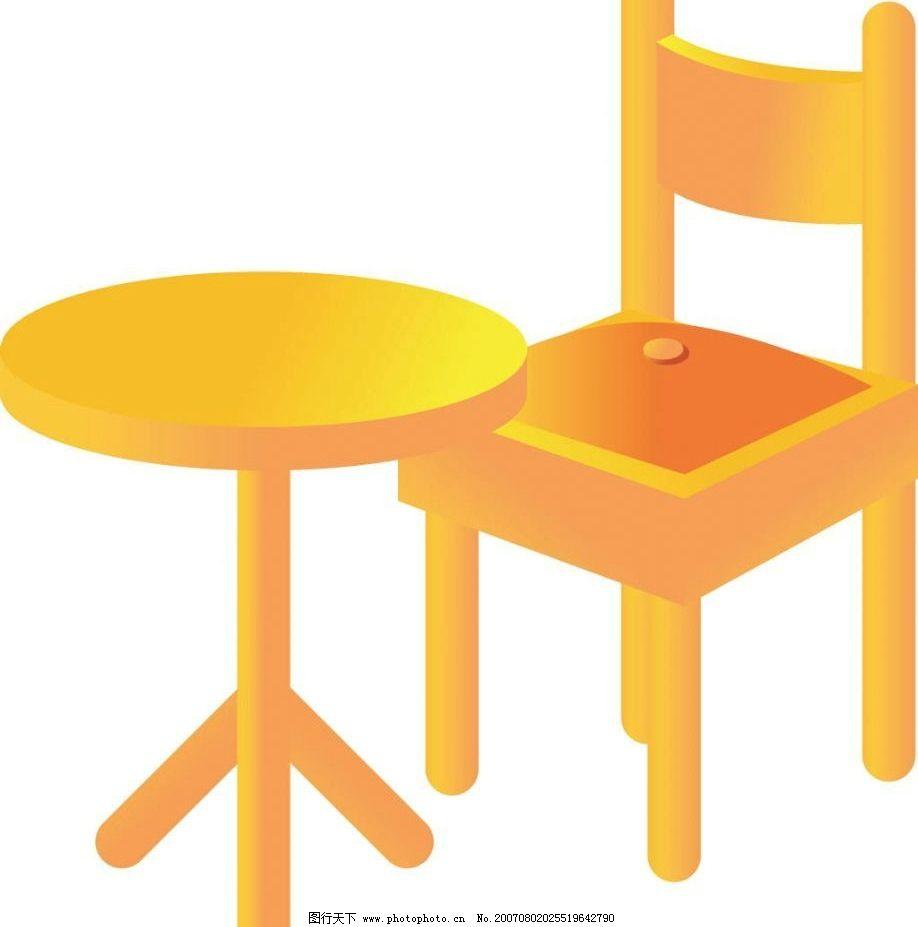 椅子与桌子 椅子 桌子 生活用品 矢量图 矢量 生活百科 生活用品矢量