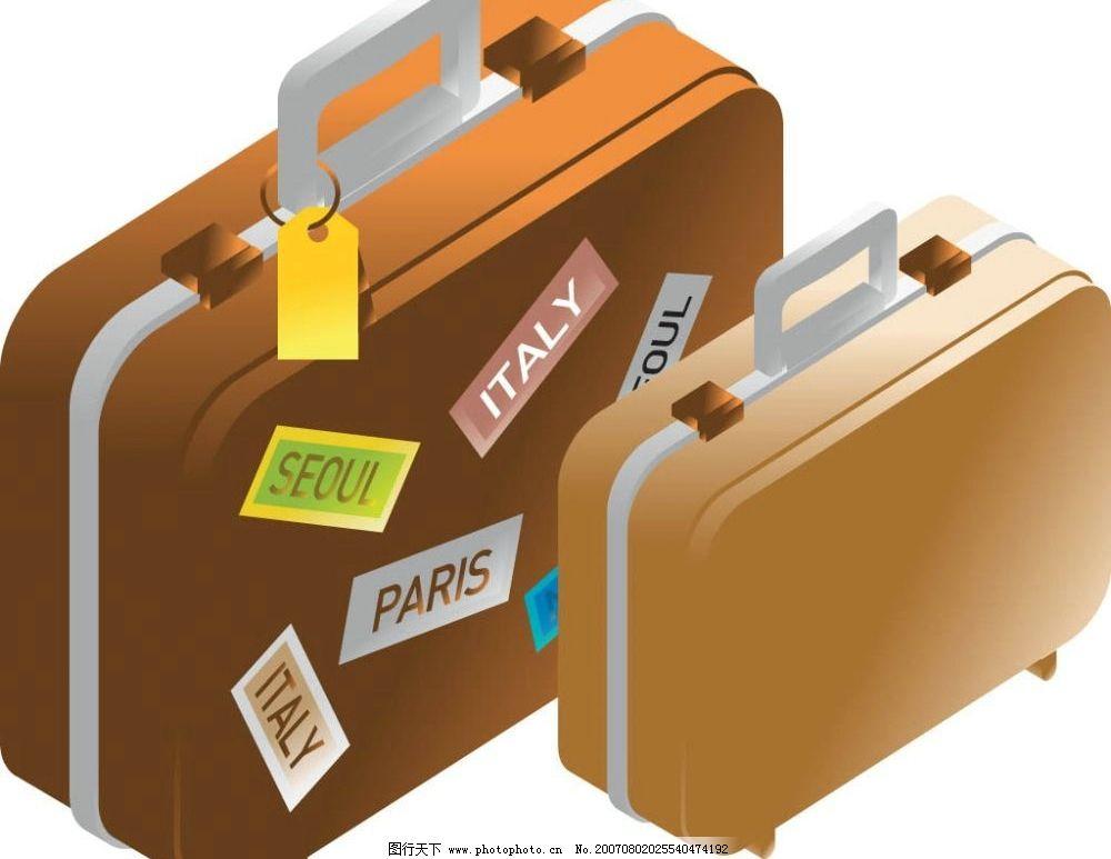 皮箱矢量图 行李箱 箱子 矢量 矢量图 生活百科 生活用品 生活用品