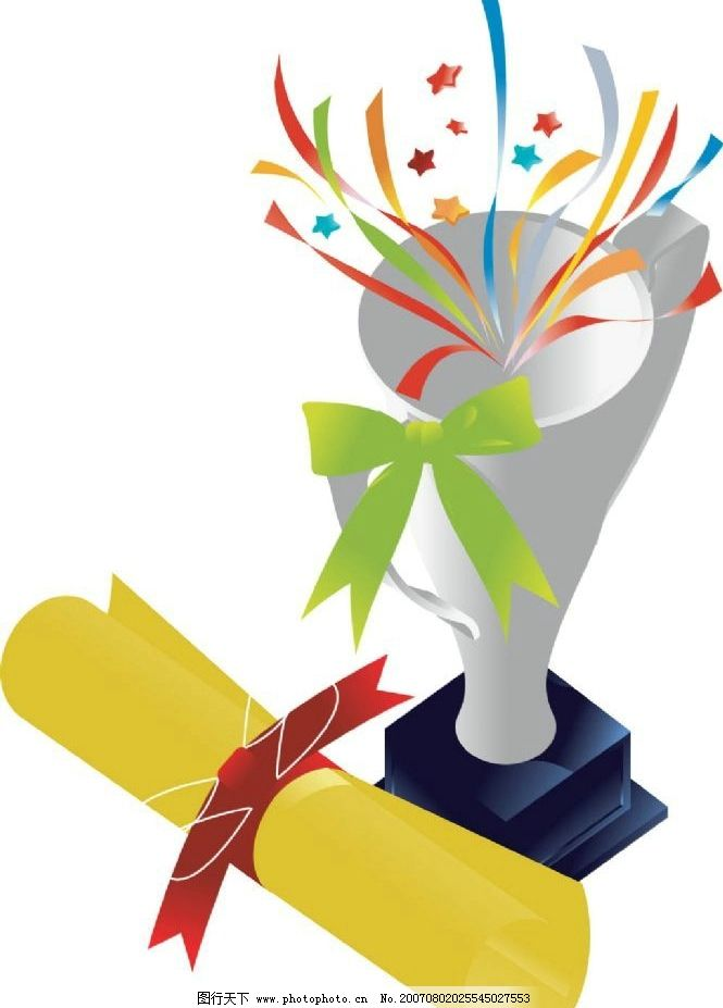 奖杯 证书 矢量 矢量图 生活百科 生活用品 生活用品矢量图 矢量图库