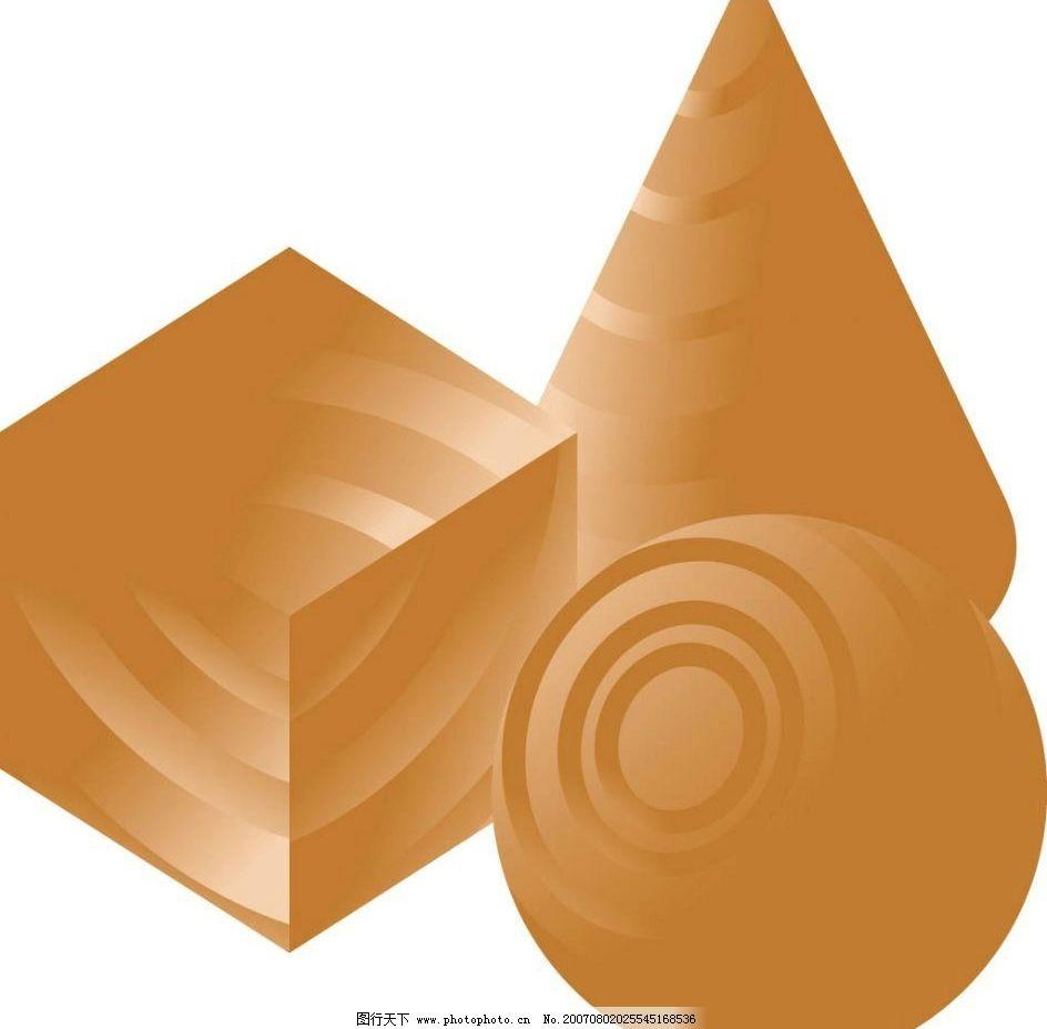 几何图形 圆锥体 正方体 球 矢量 矢量图 生活百科 生活用品 生活用品