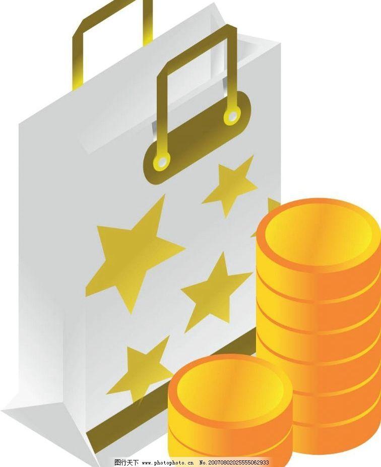 购物袋 金币 袋子 纸袋 硬币 矢量 矢量图 生活百科 生活用品 生活