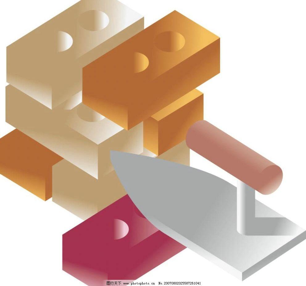 砖块 砖头 矢量 矢量图 生活百科 生活用品 生活用品矢量图 矢量图库