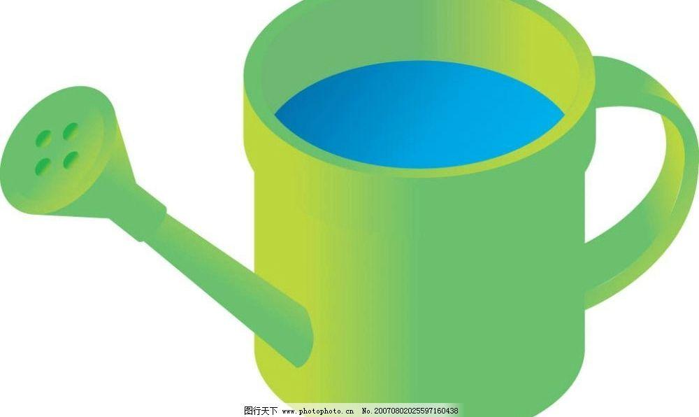 洒水壶 洒水壶矢量图 生活用品