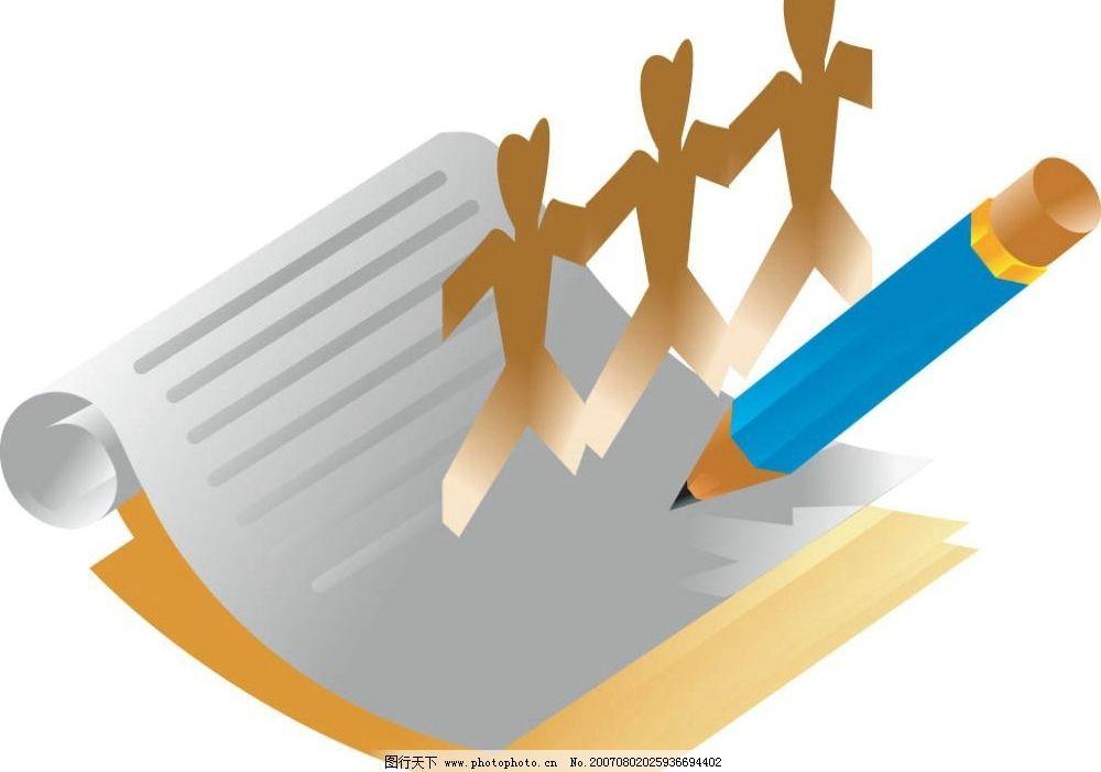 铅笔 稿纸 文具 矢量 矢量图 学习办公用品 矢量图库