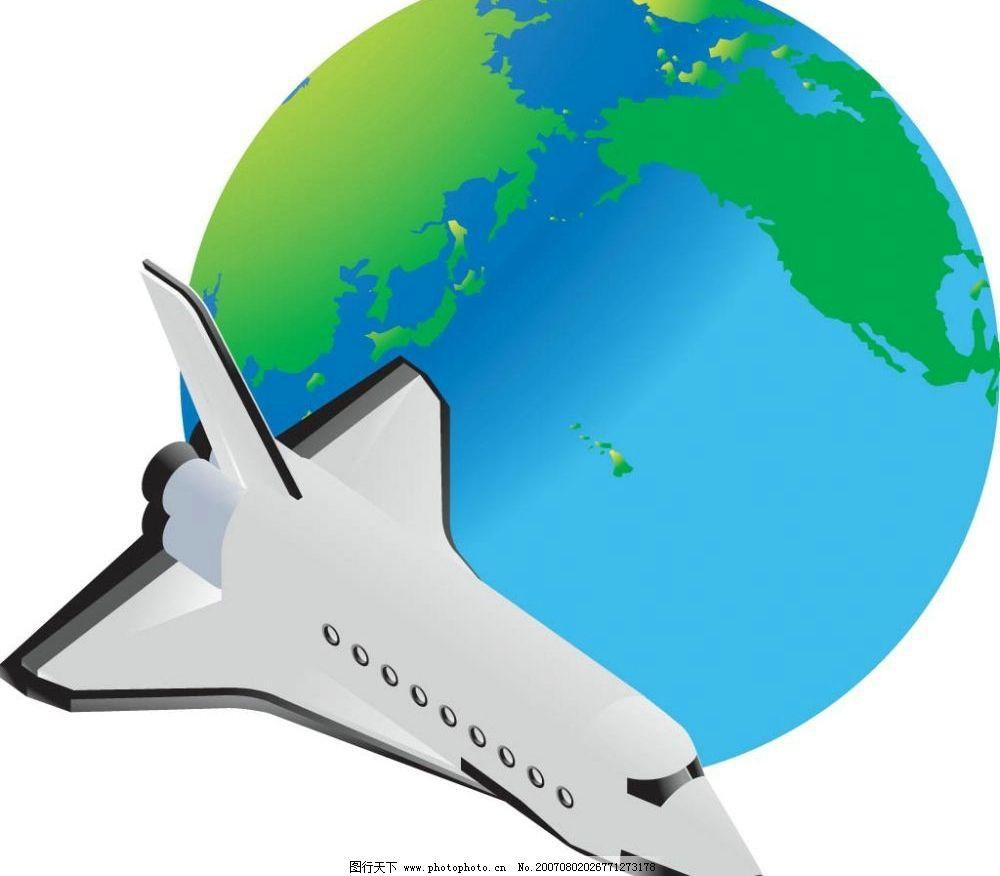 航天飞机 地球 交通 飞机
