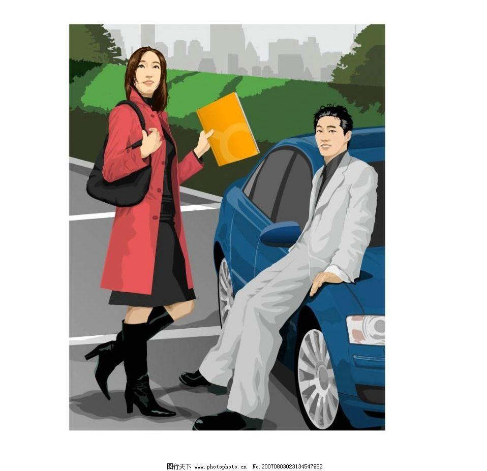 汽车边情侣 汽车 职场男女 上班族 职场人物 商务人士 矢量人物 卡通