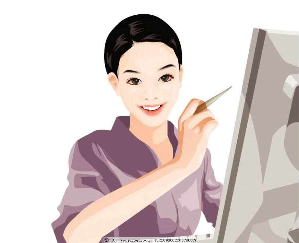 女白领 电脑 上网 美女 女人 女性 女士 职业女性 职业美女 矢量女性