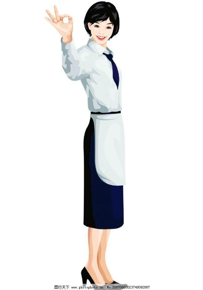 餐厅服务员图片_女性妇女_人物图库_图行天下图库