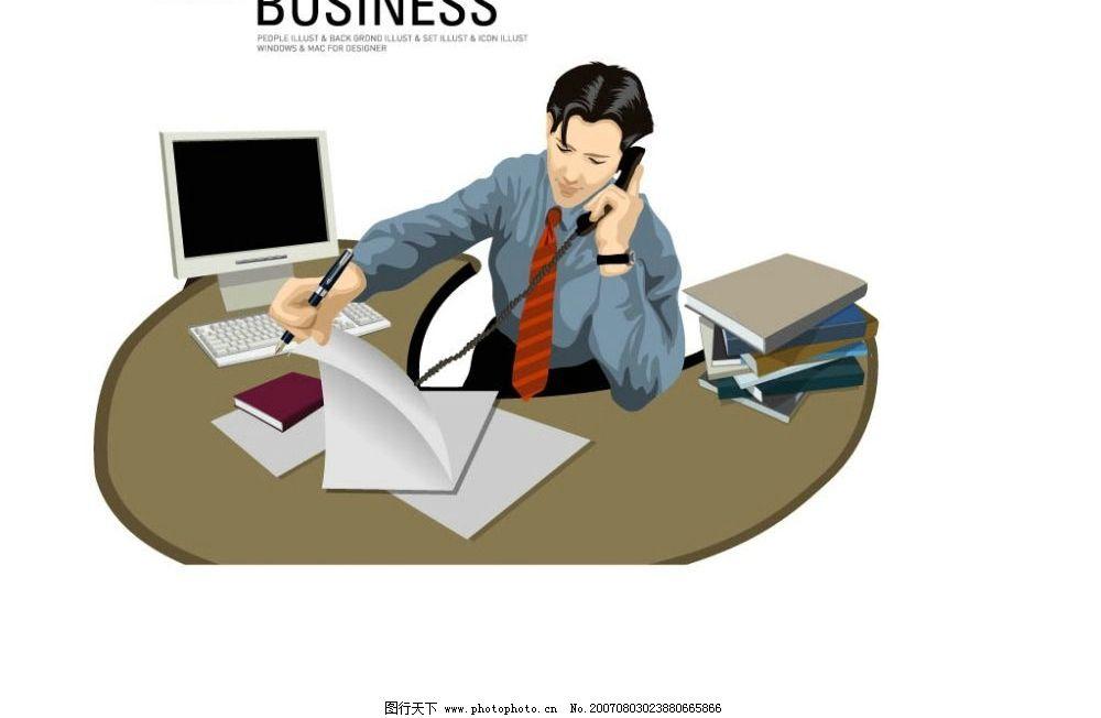 工作的男人 电脑 文件 打电话 办公 办公室 男人 男士 男性 帅哥 矢量