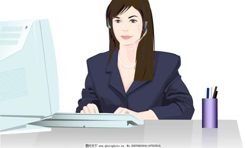 上班美女 电脑 上网 美女 女人 女性 女士 职业女性 职业美女 矢量