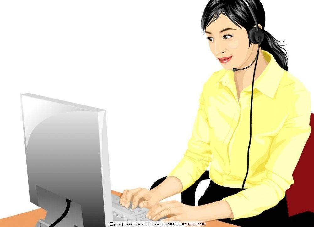 设计图库 人物图库 女性妇女  女白领 电脑 美女 女人 女性 女士 办公