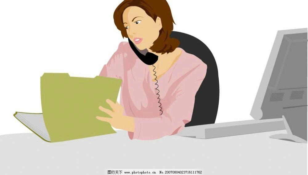 设计图库 人物图库 女性妇女  职场女秘书 找文件 打电话 接电话 电脑