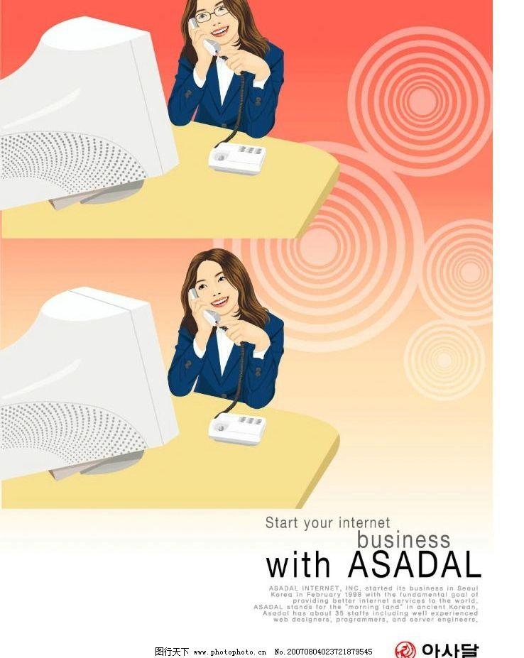职场人物 接电话 电脑 电话 美女 女人 女性 女士 办公 商务 职场美女