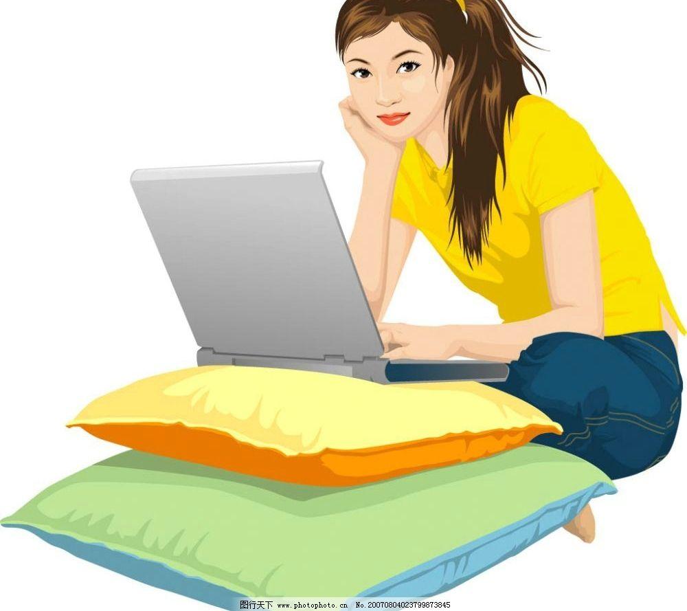 靠垫 美女 笔记本 电脑 上网 女人 女性 女士 女孩 矢量女人 矢量女性