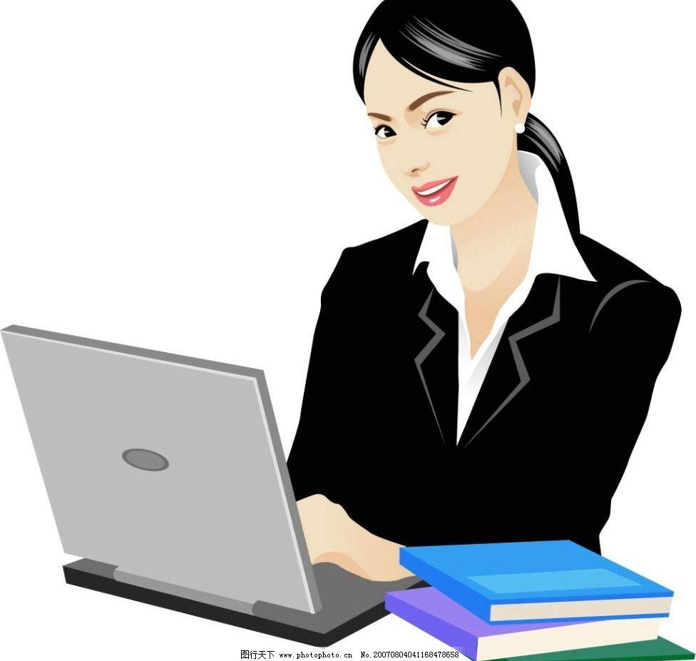 职场女白领 笔记本 电脑 书本 上网 办公室 美女 女人 女性 女士 办公