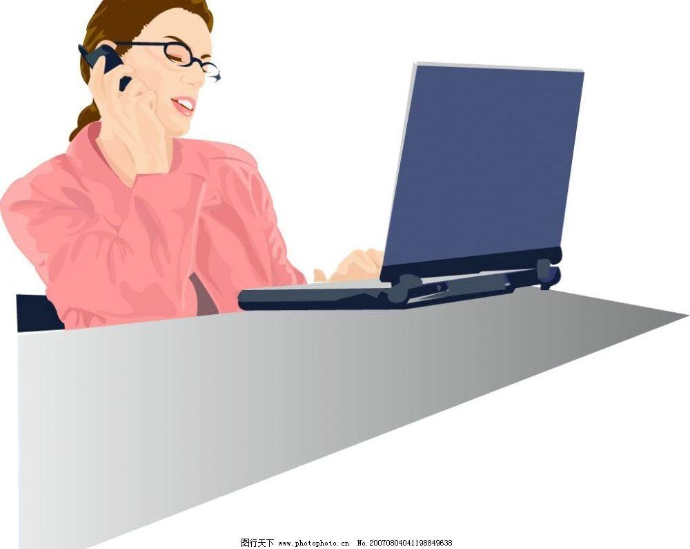上网 笔记本 电脑 美女 女人 女性 女士 职业女性 职业美女 矢量女性