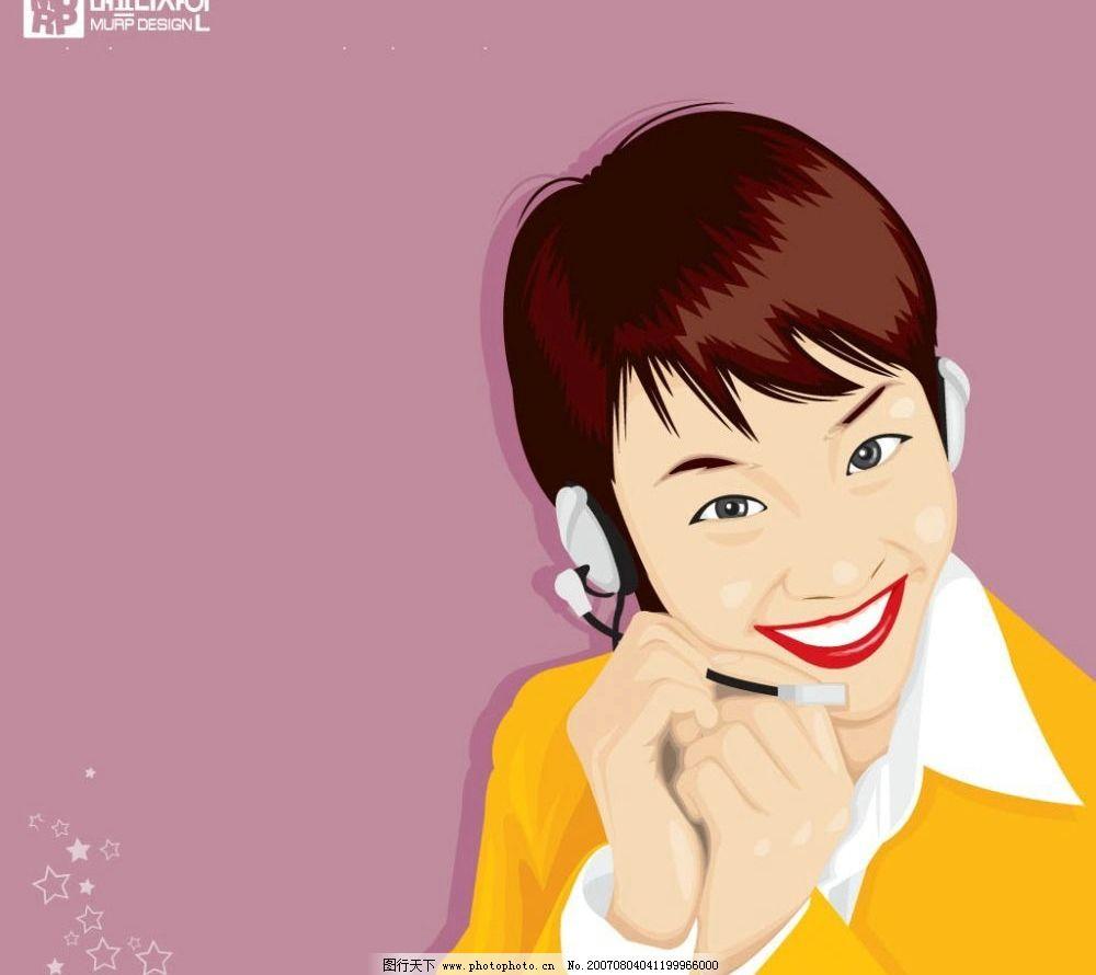 办公人物 话务员 美女 女人 女性 女士 办公 商务 职场美女 职场女性