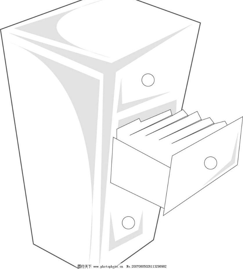 文件柜黑白图 办公用品素材 办公物品 矢量办公用品 矢量 生活百科