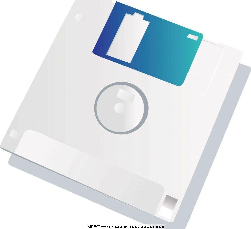 软盘 电脑软盘 办公用品素材 办公物品 矢量办公用品 矢量 生活百科