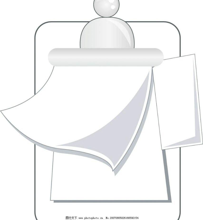 卡通文件夹黑白 办公用品素材 办公物品 矢量办公用品 矢量图库