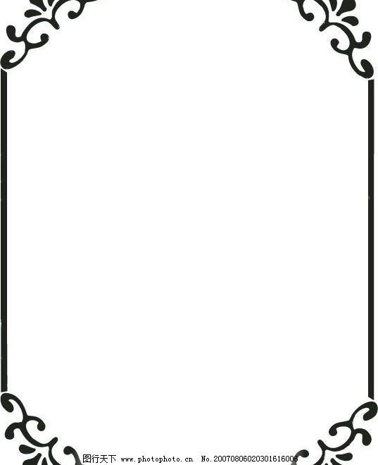 花纹边框图片